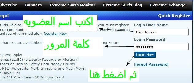 Extremesurfs  Extremesurfs10.jpg